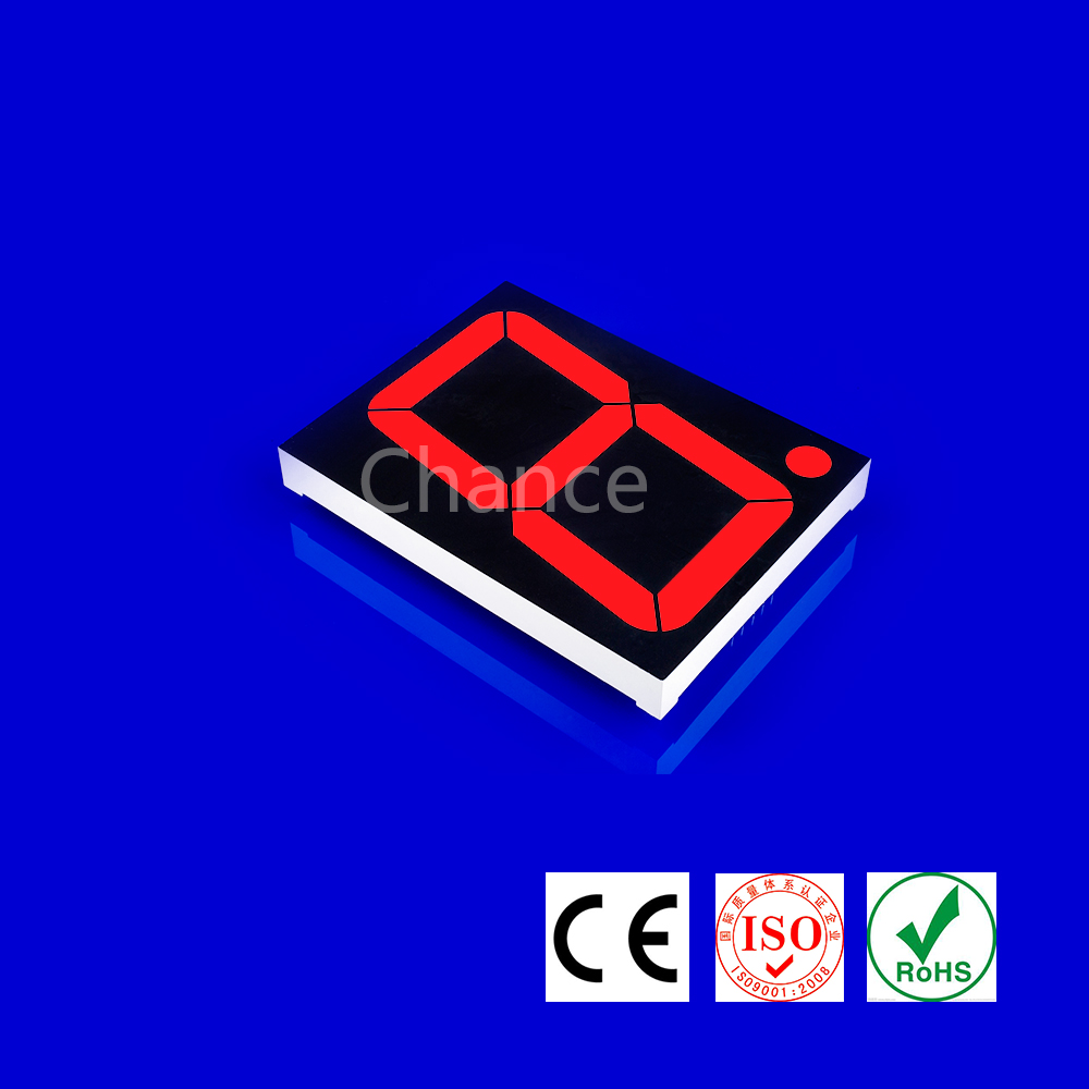 best price 1.5 inches single digit 7 segment led display super red