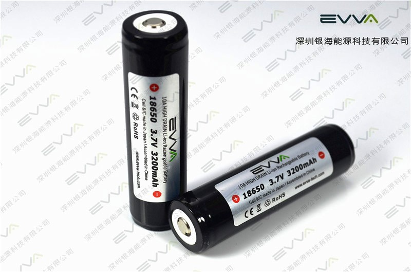 EVVA Protected 10A High Drain Li-ion Battery 18650 3.7V 3200mAh
