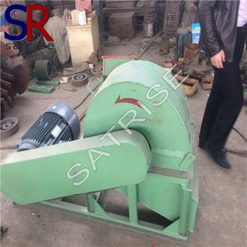 Commercial wood powder Cone Maker