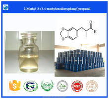 Reliable Factory supply CAS 1205-17-0 2-Methyl-3-(3,4-methylenedioxyphenyl)propanal Floramelon