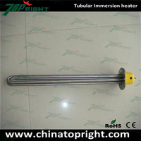 Flange stainless steel heating element immersion water tubular heater