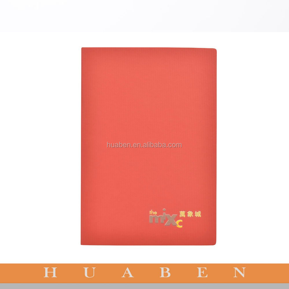 Huaben 2017 unique leather diary office supplies