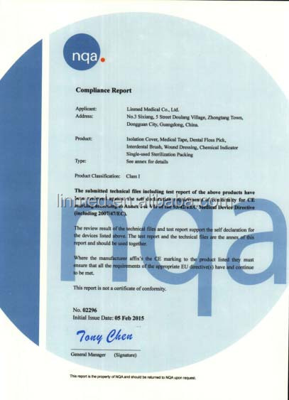 iso approved international standard petroleum jelly gauze,hemostasis cotton pad good for minor burns