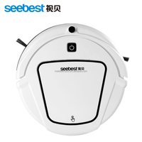 2015 high class Multifunctional Robot vacuum cleaner dry&wet two year warranty
