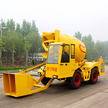 Diesel Self Propelled Cement Mobile Concret Mixer Truck Weight