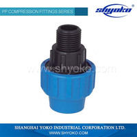 205 China high quality PP coupling fittings Pipe Fittings