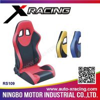 2015 RS109 promotional used car sport seats