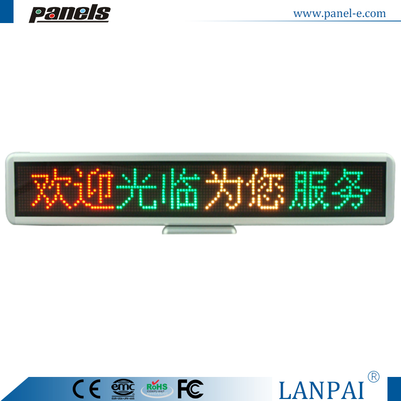 CE, RoHS passed battery powered led message board