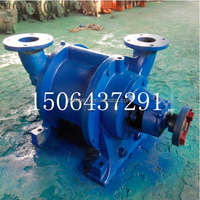 ISG,DL,DG,LG,Dal,SH,D,QW water ring vacuum pump and compressor