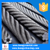 Steel Rebar / Reinforcement Steel Bar / China Manufacture Structural Steel