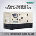DUAL FREQUENCY DIESEL GENERATOR SET