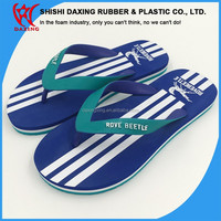 china wholesale merchandise rubber flip flops making machine with taiwan technology
