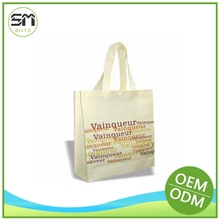 Good reputation wholesale newest recycle packing cut flowers pp woven bag