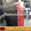 /product-gs/machined-1-2601tool-steels-price-60455542556.html