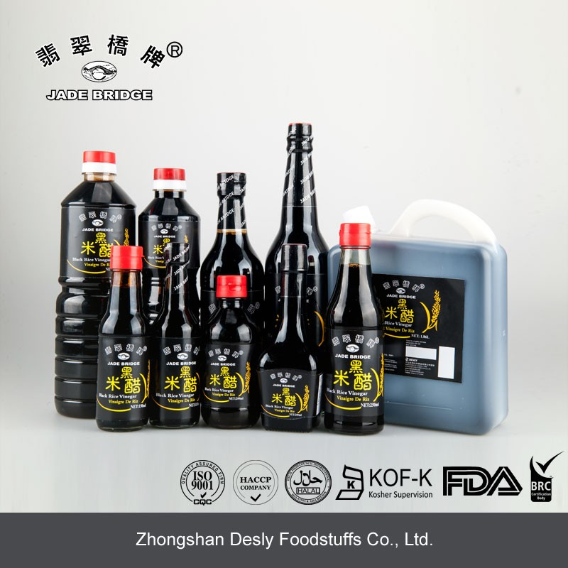 Superior black rice vinegar best and hot selling in 2016