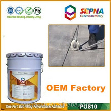 construction PU joint sealant/PU joint sealer/PU joint adhesive