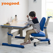 Yoogood Adjustable Height Children Desk And Chair Single Kids Study Table And Chair With Wood Desktop