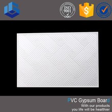 Acoustic PVC Gypsum Board Suspended Ceiling Panels
