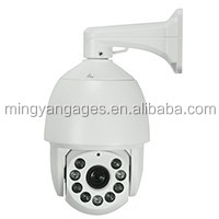 High Quanlity 2Mp Mini HDCVI PTZ Dome Camera 1080P HDCVI 18X PTZ Camera