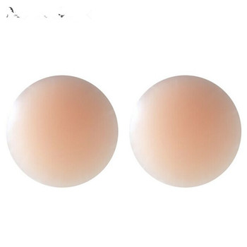 Silicone Breast Nipple Cover  and False Artificial Boob Pad for Women Being Sexy Beauty