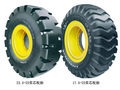 Forklist solid rubber tire