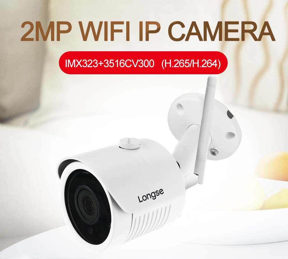 Whole China Factory Hot Sell H.265 1080P Wifi IP Camera LBH30S200W with 300m Wifi Range