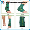 2016 high quality wholesale elastic ankle support