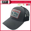 Outdoor mesh trucker hat front applique lure fishing trucker hat cotton polyester mesh snap back hat