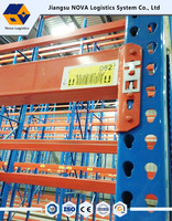 Used Pallet Racks Teardrop Beams