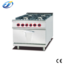 Restaurant kitchen cooking low prices 4 burners gas cooking range stove with oven in China