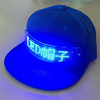 Led Display Hat Bluetooth APP Hat Glowing Light Cap Club Party Sports Travel Flashlight Baseball Golf Hip Hop Flash Show Hat