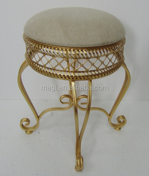 Vintage Decorative Attractive Gold Metal Stool