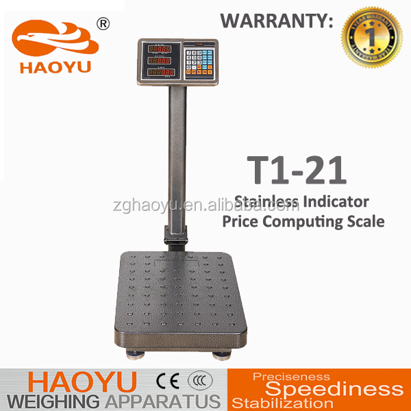 electric weight machine T1-21 heavy duty rotating platform