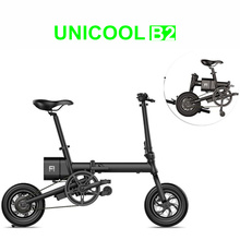 Mi Qicycle 240w Lithium Battery Power Assisted Foldable Electric Bicycle