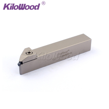 GDGL integral parting and grooving tools, turning tool holder, CNC cutting tools kilowood