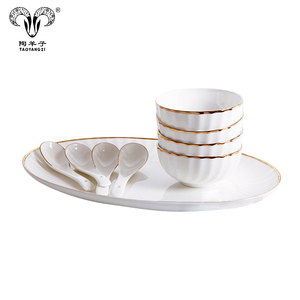 Wholesale New Design Gold Plated Dinnerware Set,Germany porcelain dinner set