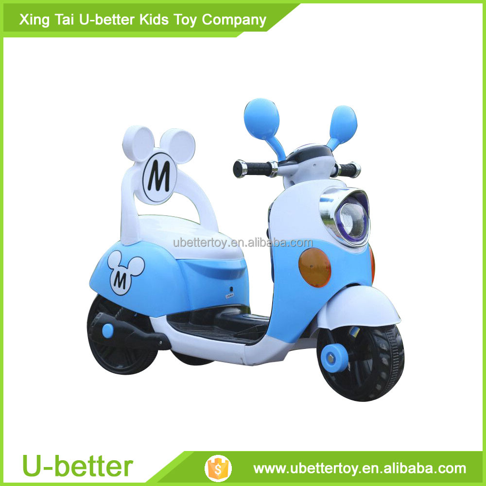 with music flashing light baby motorcycle with 6V 4.5ah battery