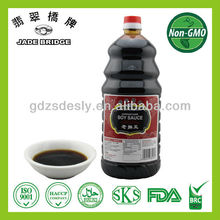 Chinese sun fermented 1.9L PET plastic bottle Dark Soy Sauce