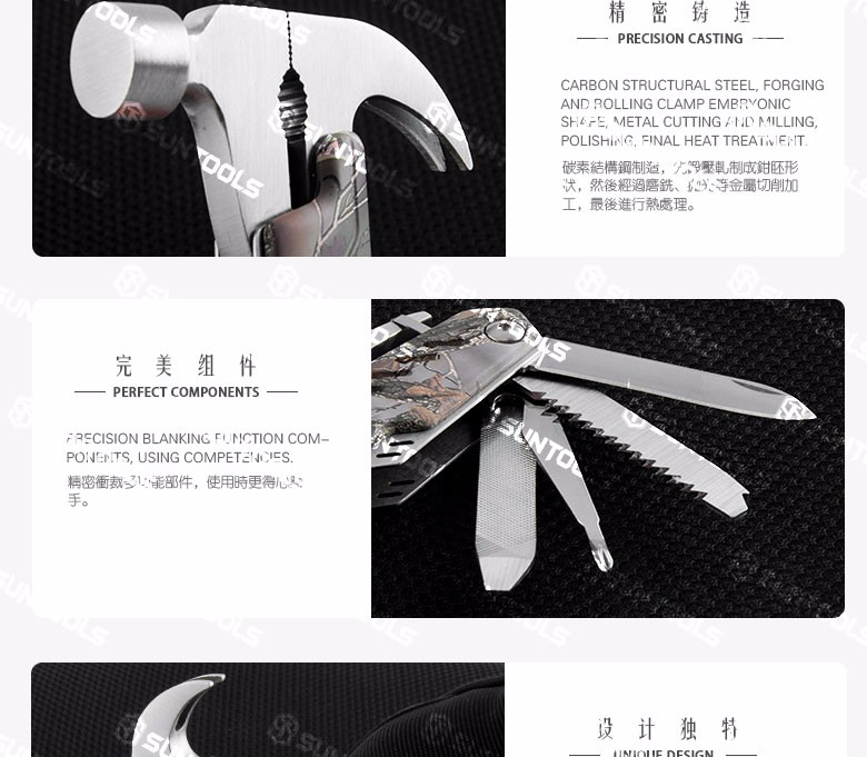 Top-quality camping Multi uses 6 in 1 stainless steeel hammer