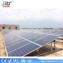 Product description 1kw Solar electricity generating System for home