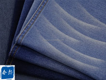 7oz Indigo Dyed Knit Denim Fabric Wholesale