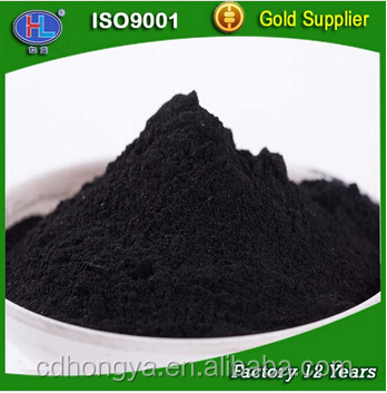 Food grade powder activated carbon for sugar decolorization