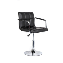 Modern Pu Leather Lifting Barstool Bar Chair With Metal Armrest