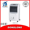 DL hot sale DLDC-111 Plastic Portable DC Air Cooler with Heater function DC air cooler
