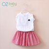 Q2 Baby China Online Shopping Children