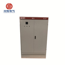 XL-21 Low Voltage Electrical Main Switchboard