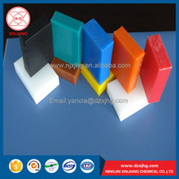 colorful UHMW-PE sheet