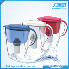 High quality water purifier jugs 2.6L uf activated carbon colored alkaline water filter pitcher