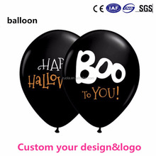 Custom Logo party balloons latex balloon weight promotion advertising