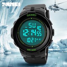SKMEI Branded Fashion smart watch OEM Factory China wooden Wrist Watch for Men 1127